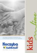 2018-46-01_fachbereich_kidsline_cover