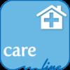 care_line